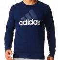Мужские толстовки форвард, мужской джемпер Adidas (Адидас), Скородное