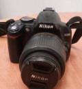 Продам фотоаппарат, Новодугино