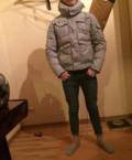 Магазины мужской одежды нижний, зимний пуховик, Роговатое