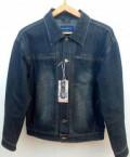 Джинсовая куртка новая, zilli мужская одежда цены, Рязань