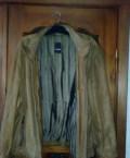 Женский деловой костюм тройка, куртка кожаная мужская размер 62, Фурманов