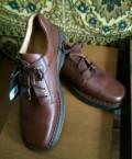Лучшая мужская летняя обувь, мужские ботинки, Бабынино