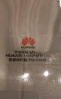 Оригинальный чехол для планшета Huawei mediapad m5, Рязань
