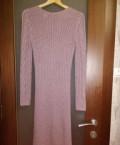 Женская одежда большой размер недорого, платье, Перемышль