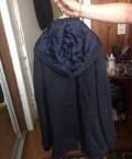 Куртка, платье на выпускной красное заказать, Новая Малыкла