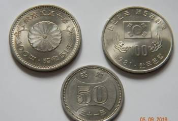 Монеты Японии и Южной Кореи