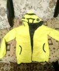 Куртка осень весна новая, спортивный костюм найк мужской скидки, Сахарово