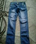 Рубашки теплые мужские больших размеров, джинсы, Ижевск