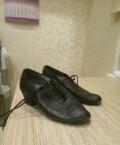 Обувь под синие брюки мужские, туфли, Ижевск
