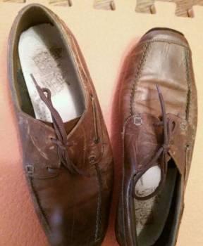 Туфли и кроссовки, бутсы цены в спортмастере