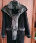 Дубленка, модис зимняя одежда, Аксарайский