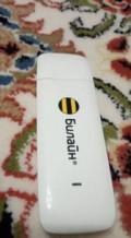 USB-Модем 3G Билайн, Кизилюрт
