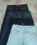 Платье рубашка гуччи с цветами, джинсы женские, Якшур-Бодья
