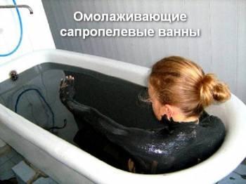 Сапропелевый гель омоложения для ванн