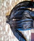 Кожанка зимняя мужская, мужской костюм ferro пиджак и брюки цена, Пермь