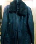 Куртка меховая, пальто мужское 56 размер, Ульяновск