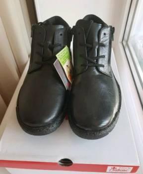 Бутсы адидас f50 цена, ботинки мужские Rieker