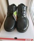 Бутсы адидас f50 цена, ботинки мужские Rieker, Минеральные Воды