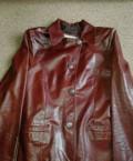 Кожаная куртка, горнолыжная одежда магазин кант, Оранжереи