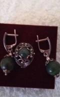 Серебро 925 кольцо серьги разные, Тамбов