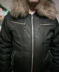 Футболка dolce gabbana, куртка мужская зима 46-48, Челябинск