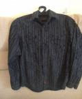 Рубашка Climber -XL, футболка Smog-XL, шорты спортивные мужские оптом, Бийск