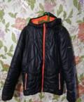 Мужское термобелье radical, куртка для осени/весны, Бежаницы