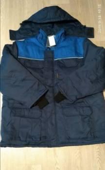 Роба новая зима, мужской костюм zingal riche