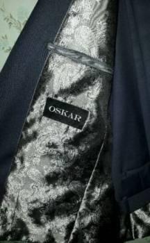 Куртка мужская демисезонная зара, костюм