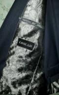 Куртка мужская демисезонная зара, костюм, Пятигорск
