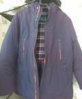 Мужская куртка 68 размера, очень теплая, одевали в, толстовка зара с дырками, Тоцкое