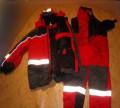 Мужские зимние куртки на натуральном меху, костюм зимний, спец одежда, Хабаровск