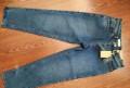 Мужские джинсы прямого кроя распродажа, джинсы Next, Махачкала