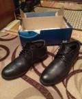 Хорошая мужская обувь марки, продам мужские ботинки, Заречный