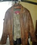 Кожаная куртка, горнолыжные куртки в декатлоне мужские, Ярцево