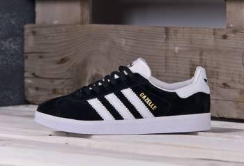 Адидас zx 750 белые купить, кроссовки Adidas Gazelle (В Наличии)
