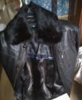 Куртка кожаная, футболка гэп с американским флагом, Гари