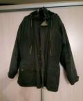 Куртка мужская зимняя, б/у, толстовка найк серая, Новое Атлашево