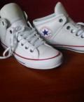 Кеды Converse all star hight street, мужские летние туфли марко, Тверь