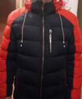 Куртка Зимняя, мужские костюмы россия купить, Ермолаево