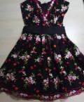 Интернет магазин верхней одежды ценам хорошего качества, платье, Хазар