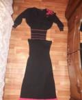 Ккостюмы женские, турция длинные летние платья, Сиух
