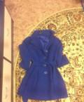 Платья alaia копии купить, пальто, Знаменское