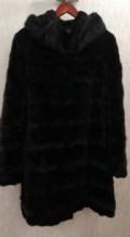 Одежда для похудения для мужчин больших размеров, норковая шуба, Астрахань