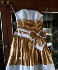 Золотое Платье, платье шелк theory цены, Новобурейский