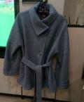 Джинсовая куртка на молнии, пальто женское демисезонное 46 размер, Шимановск