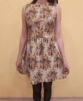 Платье Befree, тренировочная одежда для латины соло, Тында