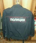 Продам новый женский полицейский костюм-полевка, купить женскую одежду турецкого производства, Платоновка