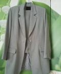 Куртки мужские весна лето, костюм женский, Белореченский