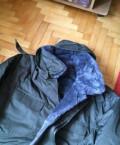 Камуфляж (зимняя куртка, бушлат) 58рр новая - мех, брендовая мужская одежда турция, Смоленск